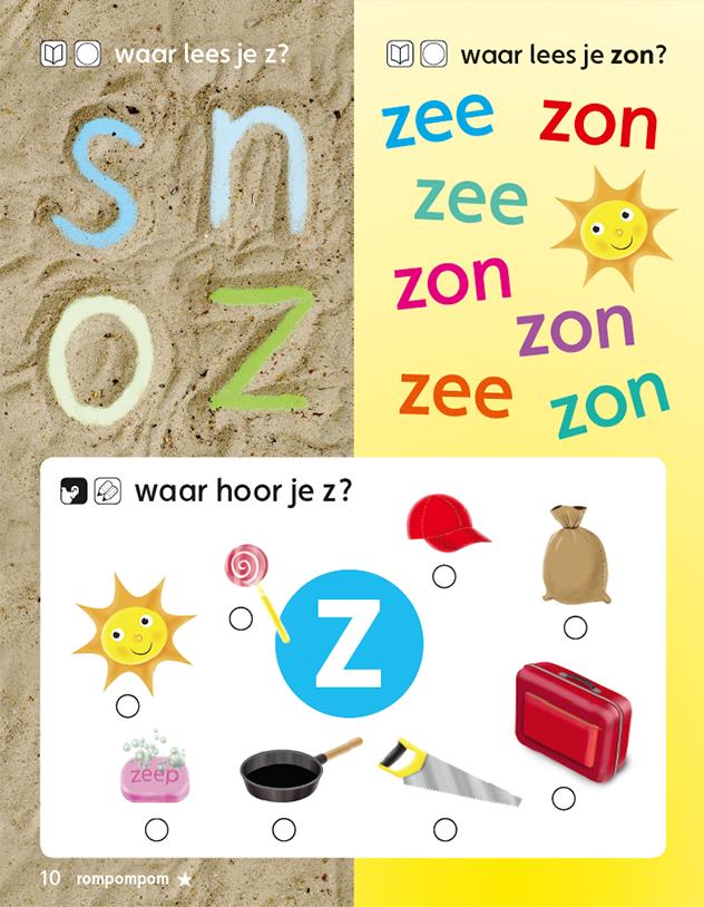 rompompom_oefenen_met_letter_z.png